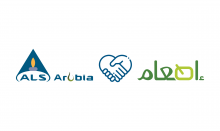 ALS Arabia Supporting Etaa'm